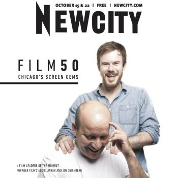 Newcity's Film 50 – A Look at Chicago's Growing Film World – Returns October 16